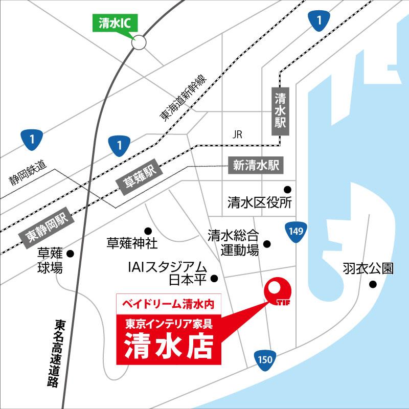 清水店_周辺地図(1031).jpg