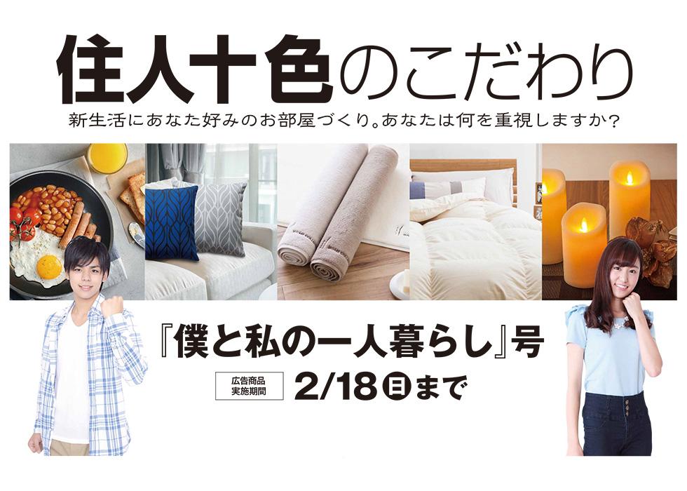 0210_bokuto_980_01.jpg