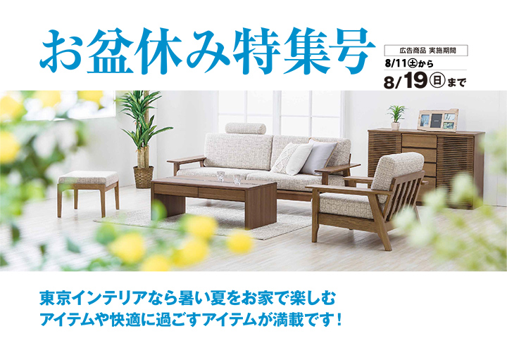 0811_obon_980_01.jpg