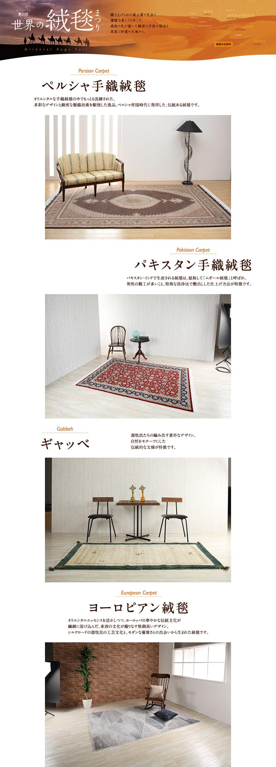 0922_jyutan_890_04.jpg