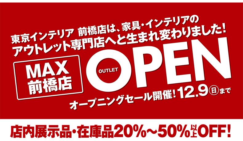 1201_maebashi_790_01.jpg