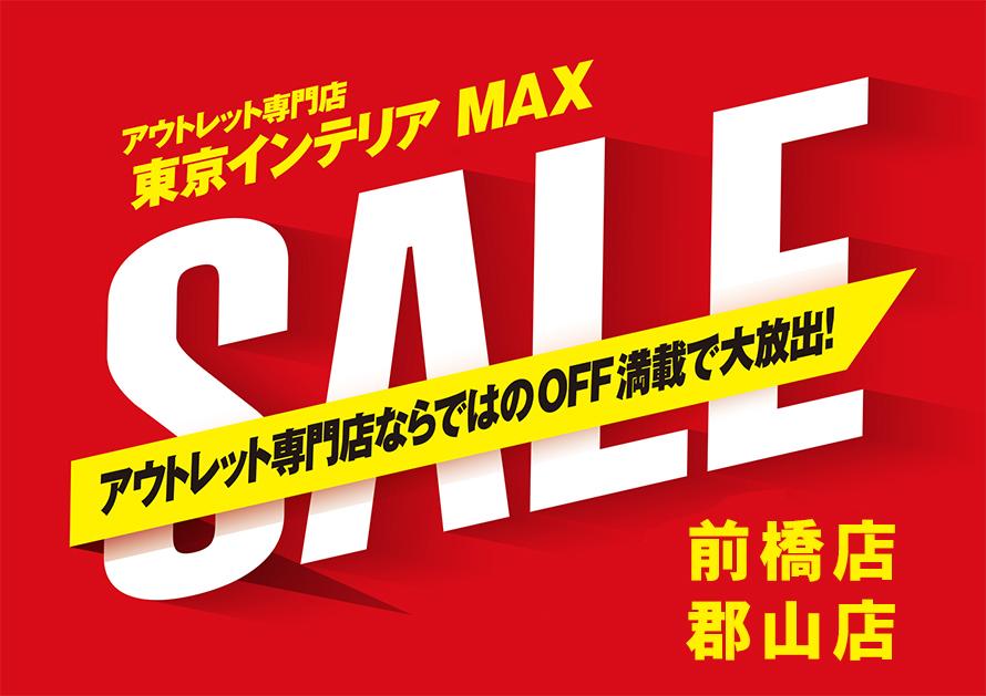 MAX_890_01.jpg
