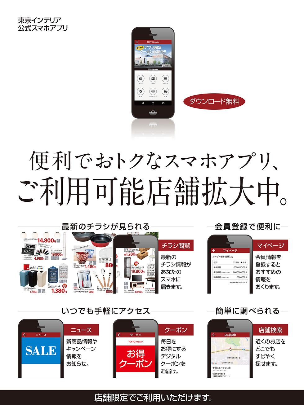 app_poster_3b2.jpg