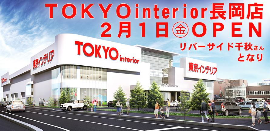 nagaoaka_open_bn_890_02.jpg