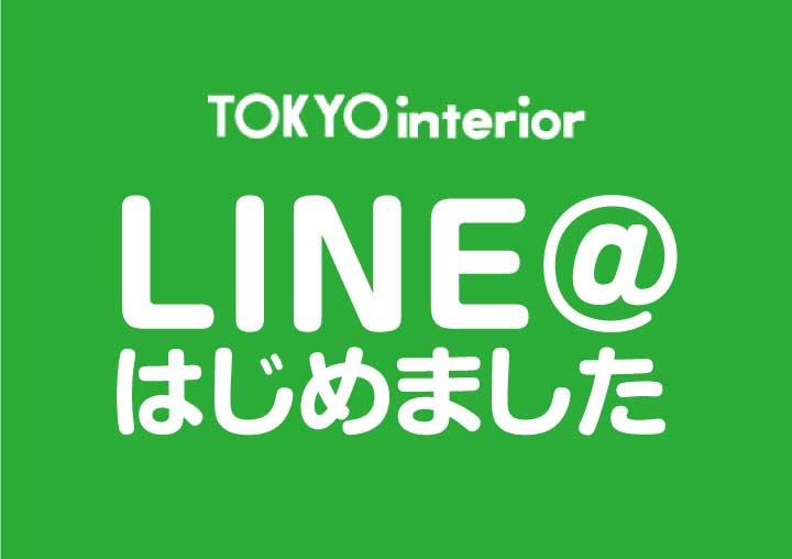 tokyointerior_720x508_02.jpg