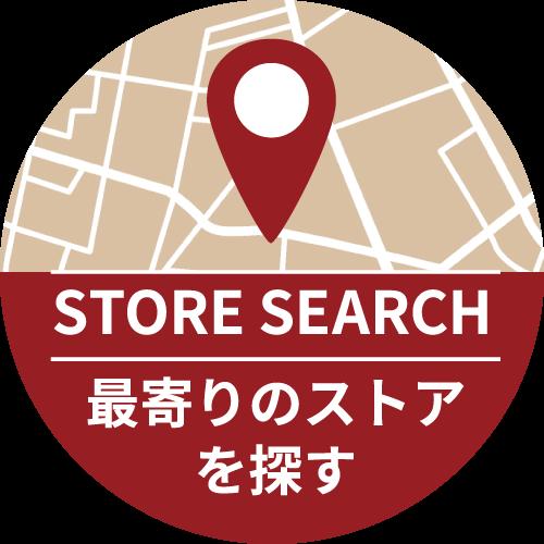 インテリア 金沢 東京