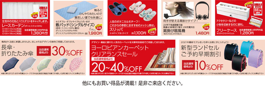 line_0522_lp_4.jpg