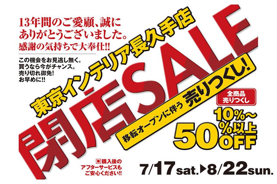 0717_960_nagakute_02.jpg