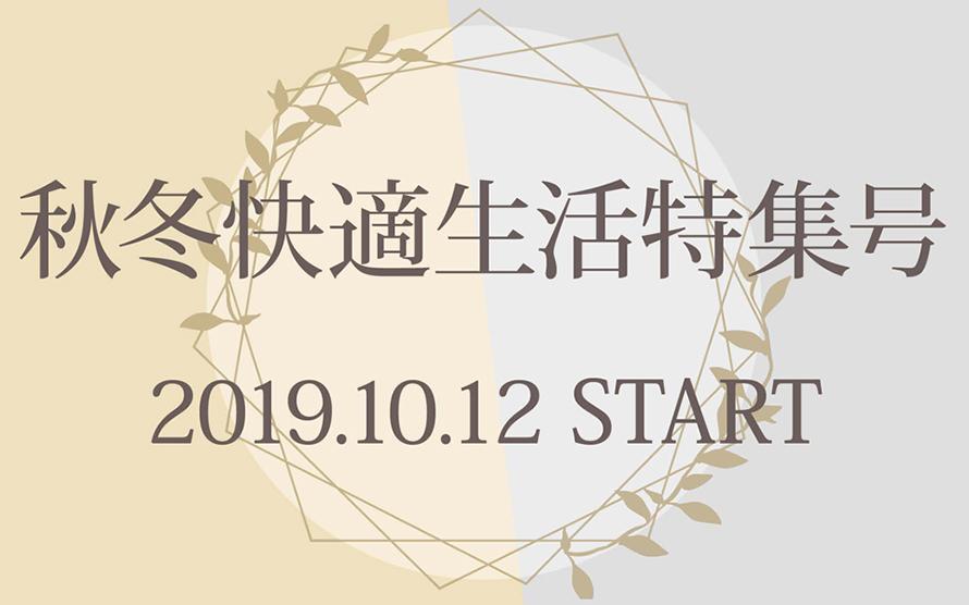 1012_PC用ハ-ナー_890.jpg