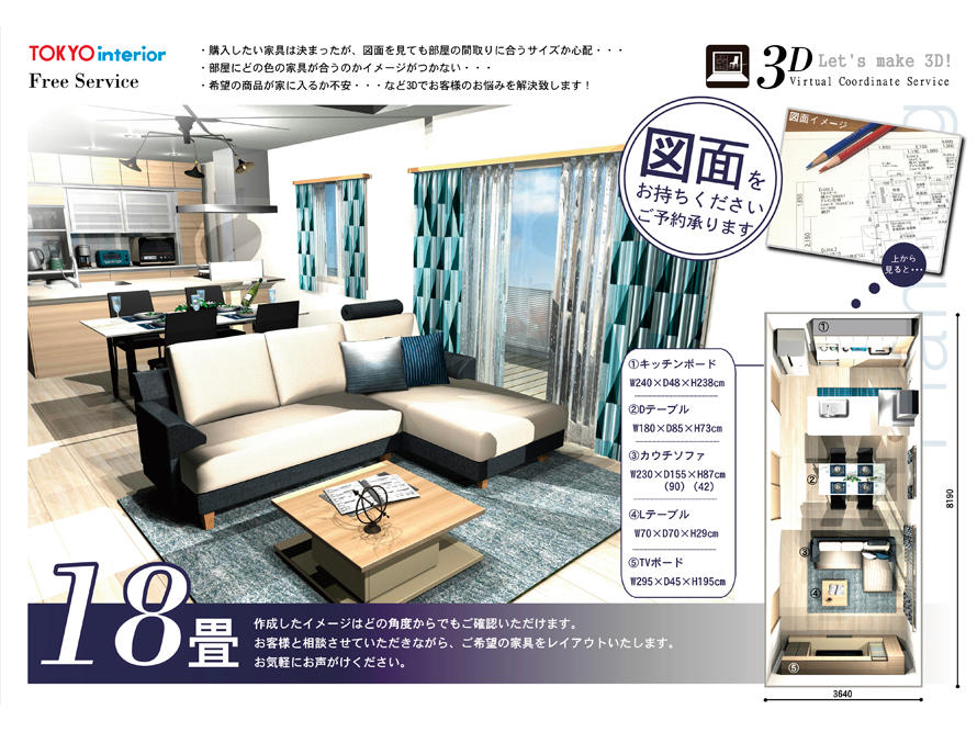 3D_レジーナ_890.jpg