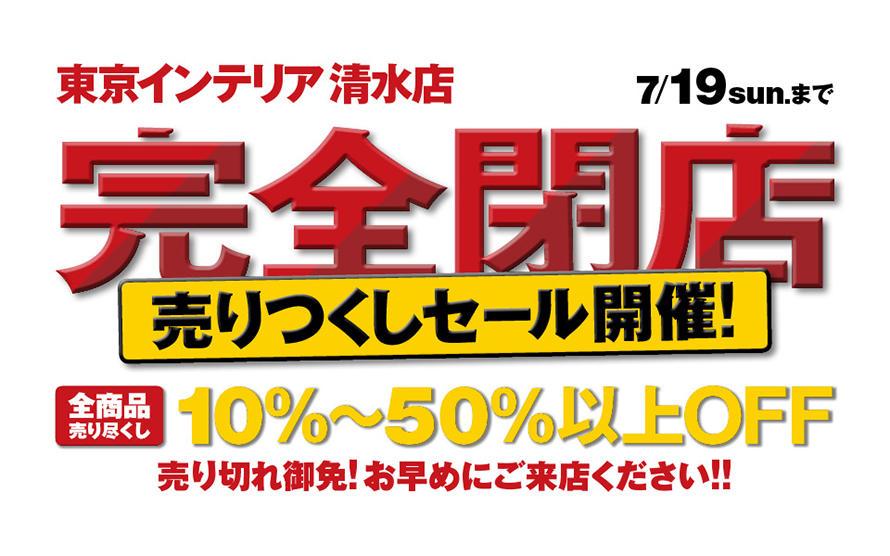 banner_0627_890.jpg