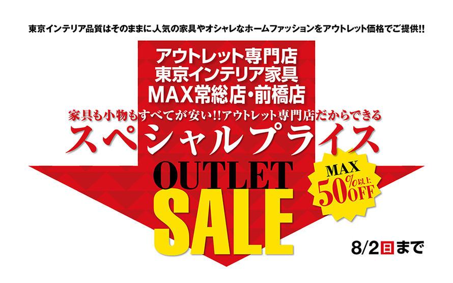 banner_0718_max_890.jpg