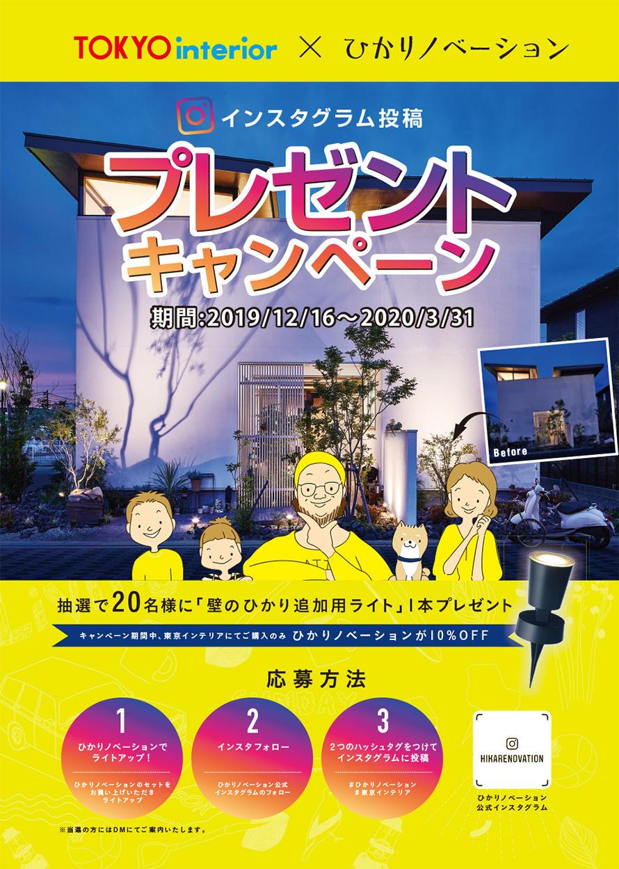 hikari01_890_2.jpg