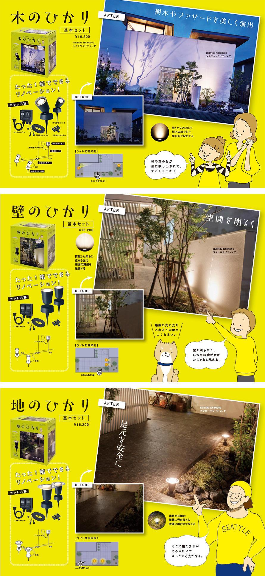 hikari100_890.jpg