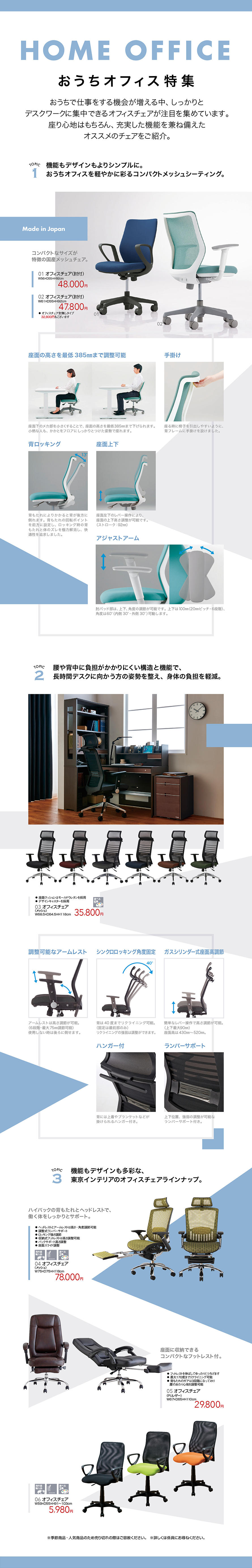line_0417_chair_office_lp_03.jpg
